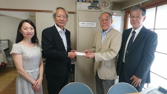 一般社団法人病院テレビシステム運営協会様から寄付金を頂きました ...